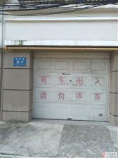 大港迎宾街晨晖北里车库租售1室0厅0卫31.16平米