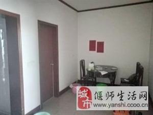 《选家选万家》迎宾公寓3室2厅1卫43万元