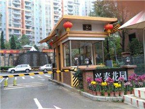 兴泰花园141平米四房高层电梯毛坯带地下车库89.8万