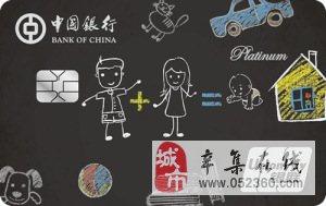 10家银行信用卡产品招代理推广商