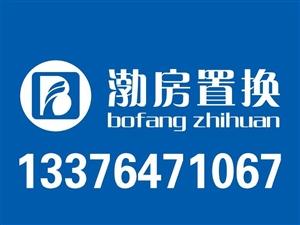 【免税】大王新世界小区110平带车库+阁楼51万元