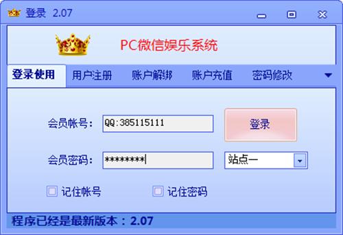 长阳全自动免费测试