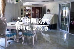 蓝溪国际水晶城3室2厅2卫195万元