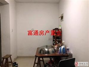 永久绿洲豪庭2室2厅1卫1125元/月