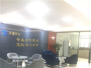 小面积创业者办公室20m2简装,办公家具齐全
