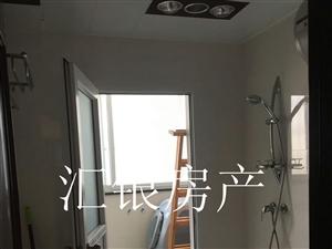 江滨二期3室2厅2卫拎包入住出售
