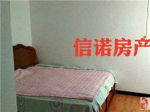 长阳某江景房133平米三室两厅住房出售