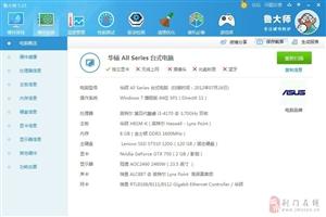4代I34170游戏主机出售