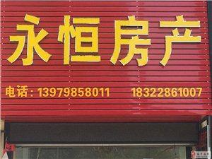 五中隔壁蔚蓝家园精装6室2厅2卫2000元/月