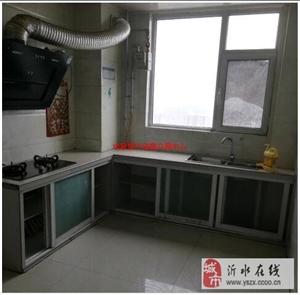 长安国际3室2厅2卫1500元/月急租