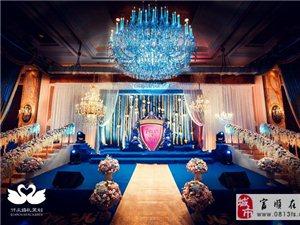 只做高性价比・时尚・个性主题婚礼 承接各种礼仪庆典