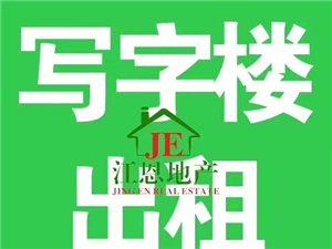 中央城写字楼精装2室1厅2000元/月