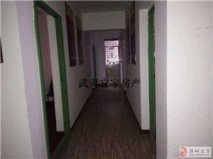 江滨二期4室2厅1卫218万元买房找宜家:
