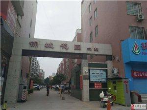 万家新上,锦城二期,双气三室带露台,拎包入住