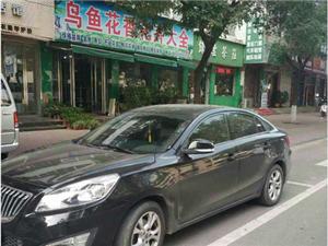 出售2015年的海马M5车