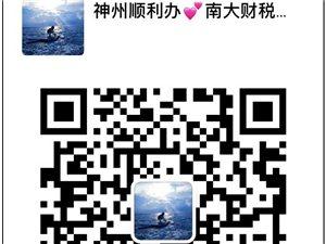 江门注册公司代办营业执照专业服务全程无?#21069;?#29702;