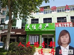 �王小�W�W�^房,旭帝鑫城1��+30平小院