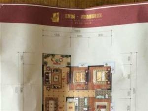 新城君和豪庭120平米三房中层电梯毛坯售53.5万