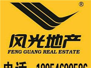 稻庄镇湖东郦城3室2厅1卫88万元