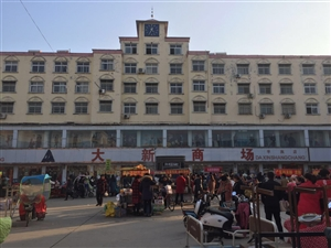 平舆县新步行街大钟楼3室2厅1卫42万元