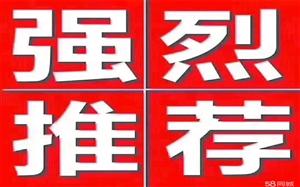 桂语山居环境舒适性价比高!