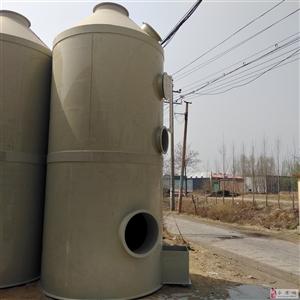 厂家直销PP喷淋塔洗涤塔废气净化塔除尘设备