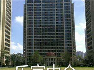 锦绣瑞府毛坯房3室2厅2卫120平米103.8万元