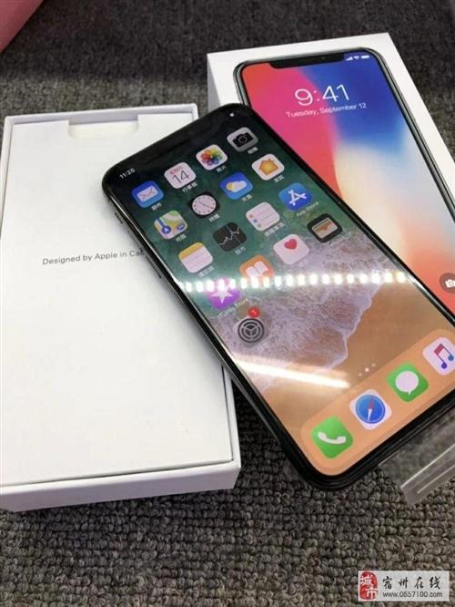 出售iPhoneX9.5新3099