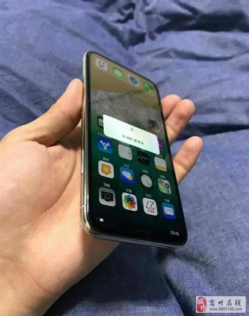 出售iPhoneX9.5新3099白