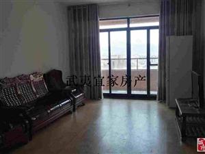 永久绿洲豪庭3室2厅1卫16000元/月