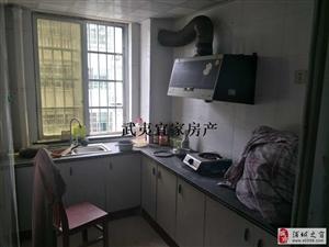 梦笔人家3室2厅1卫13000元/月