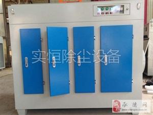 厂家直销UV光氧催化除臭除异味废气处理设备