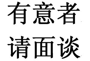 商铺出租位于注册免费送白菜金网站县老隆镇华光路二楼