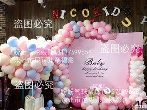 承接婚禮生日開業商超活動氣球裝飾布置,地爆球天爆球