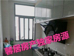 长阳紫隆小区2室1厅1卫25万元