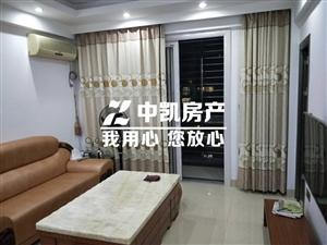 世纪豪庭1室1厅1卫1200元/月