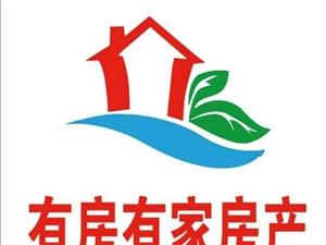 出租 龍悅山莊 4樓 精裝 家電齊全 1.5元/年