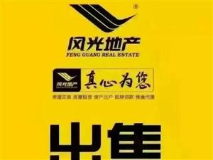 急售+和济锦绣青城3室2厅2卫64.5万元