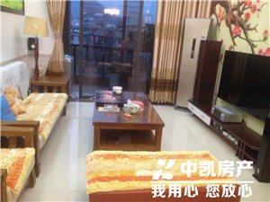 时代广场精美装修楼中3室2厅1卫3000元/月