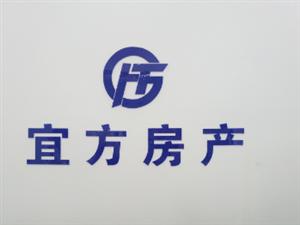 香江国际清水临江3室2厅2卫63万元