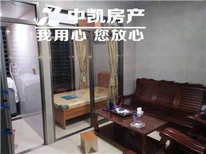 福佳广场2室1厅1卫1300元/月