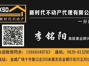 【宏运小区】二楼!118平三室!带车库!95万!