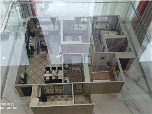 玫瑰园南湖世家单价9千3室2厅1卫72万元