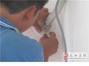 光山各大品牌空調專業維修 移機加氟