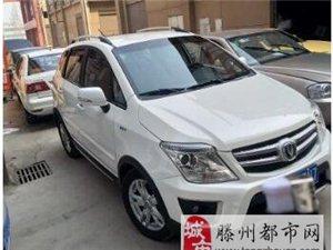 长安 CX20 长安 CX202014款 1.4 手动 运动版1.4升