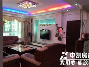 龙湖山庄3室2厅2卫2200元/月