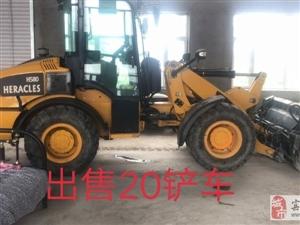 低价出售挖机铲车