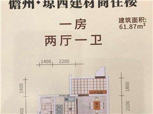 琼西建材商住楼1室2厅1卫60万元