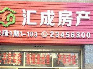 宝龙龙公馆85平方高层朝南仅售73.8万
