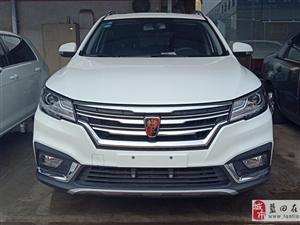 荣威RX3分期首付1万8提车身份证驾驶证建设卡即可